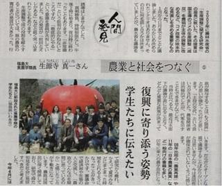 news0713.jpg
