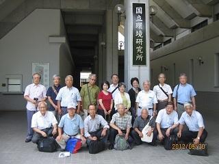 2012_09_20 EVF見学会 014.jpg