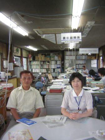 西会津町役場