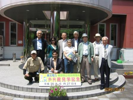 柳津地熱発電所PR館