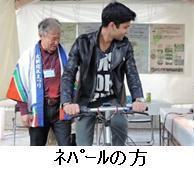 shouene201640268.jpg