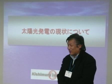 岸村講師2.JPG